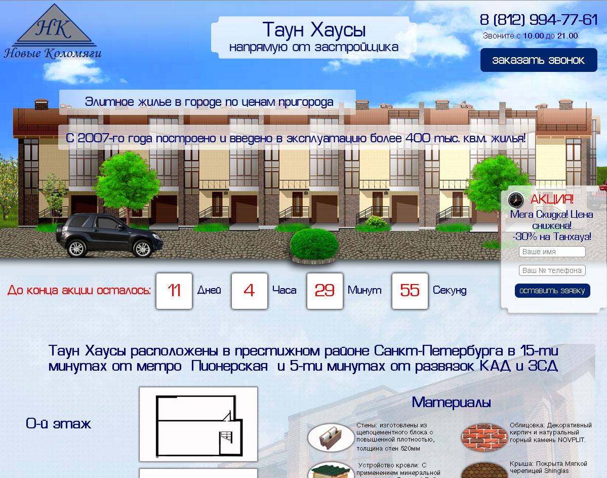 tanhauz.ru