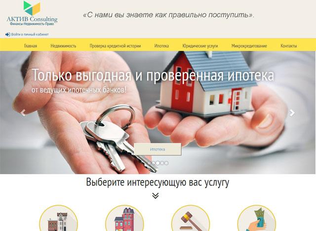aktivconsult.ru