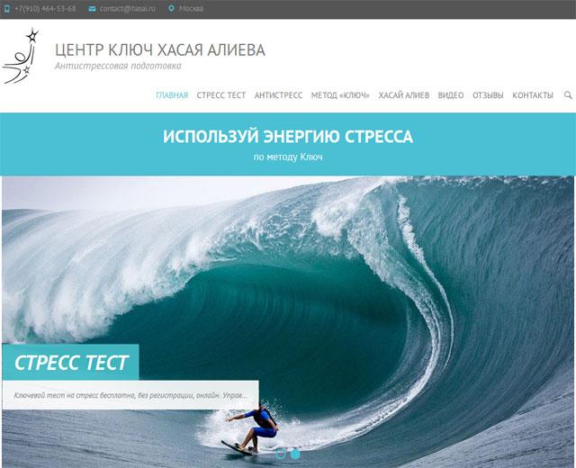 hasai.ru