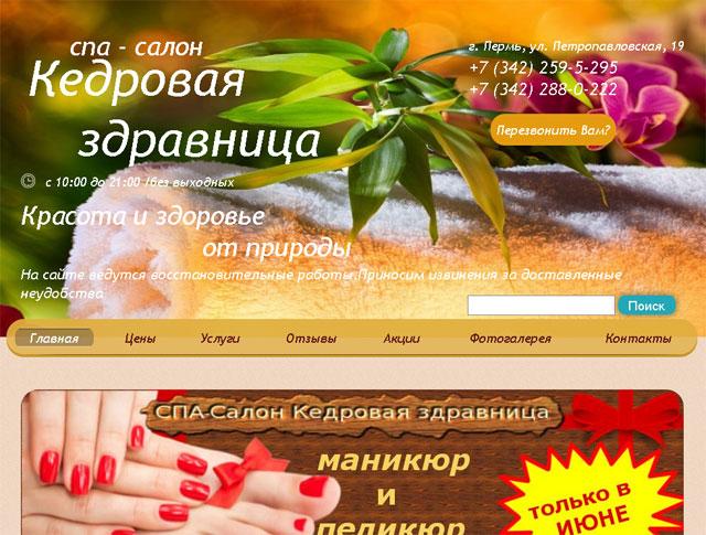 kzperm.ru